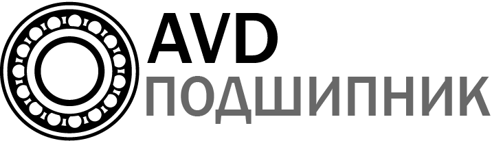 АВД-Подшипник